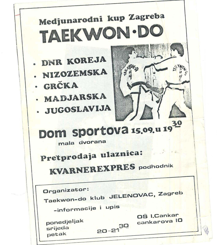 Međunarodni kup Zagreba
